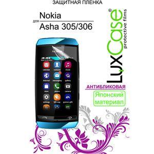 �������� ������ LuxCase Nokia Asha 305/306 ������������