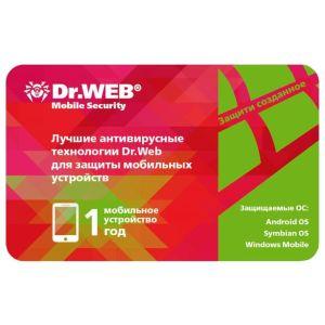 Антивирусная программа Dr. Web Mobile Security 1 устройство на 1 год