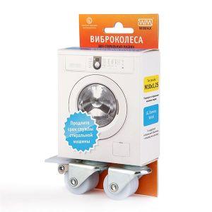 Подставка для стиральных машин Wimax Виброколёса М10*1,25
