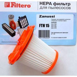 Фильтр для пылесосов Filtero FTH 15 HEPA