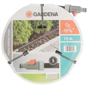 Шланг садовый Gardena 15 м (5/60) (01969-20.000.00)